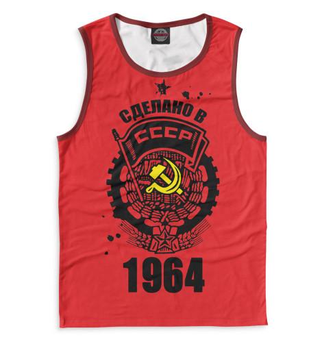 Купить Майка для мальчика Сделано в СССР — 1964 DHC-284543-may-2