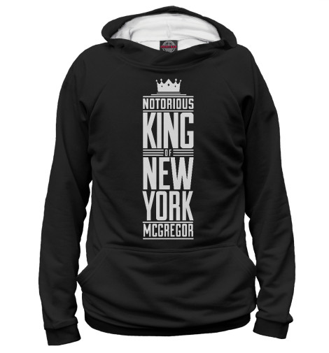 Худи Print Bar King of New York худи print bar new orleans saints