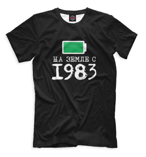 Купить Мужская футболка На Земле с 1983 DVT-632625-fut-2