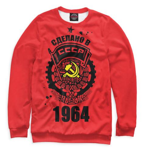 Купить Свитшот для девочек Сделано в СССР — 1964 DHC-284543-swi-1