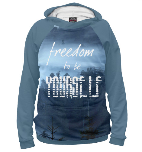 Худи Print Bar freedom to be yourself roads to freedom