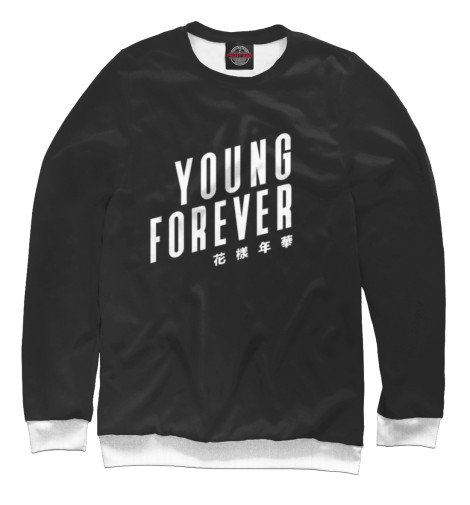 Свитшот Print Bar Young Forever