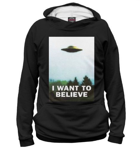 Худи Print Bar I Want To Believe купить