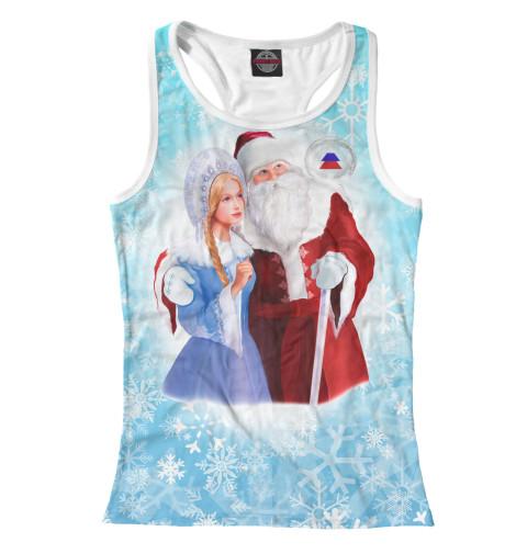 Майка борцовка Print Bar Русские Дед Мороз и Снегурочка футболка print bar русские дед мороз и снегурочка