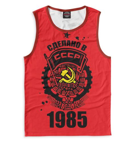 Майка Print Bar Сделано в СССР — 1985 худи print bar сделано в ссср 1985