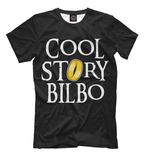 Футболка Print Bar Cool Story Bilbo пальто alix story alix story mp002xw13vuo