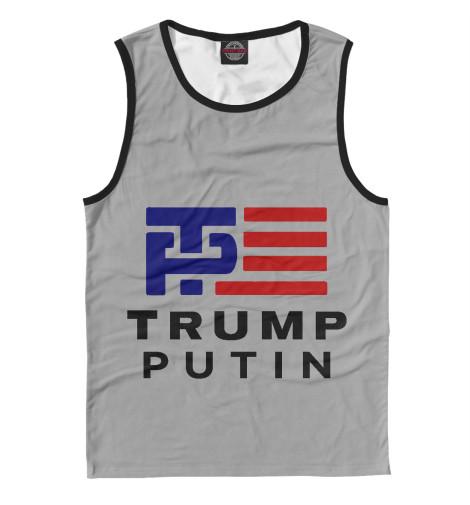 Майка Print Bar Trump - Putin майка борцовка print bar trump body