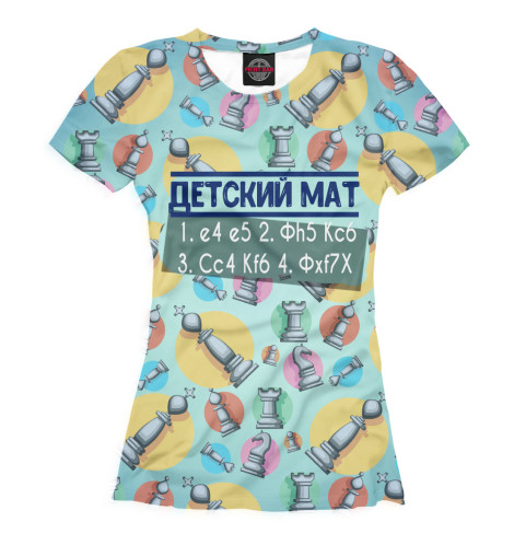 Футболка Print Bar Детский мат иваново детский трикотаж в москве оптом