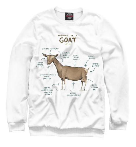 Свитшот Print Bar Анатомия козы анатомия любви