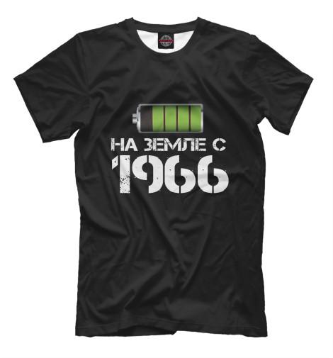 Футболка Print Bar На земле с 1966 футболка print bar мужик 1966