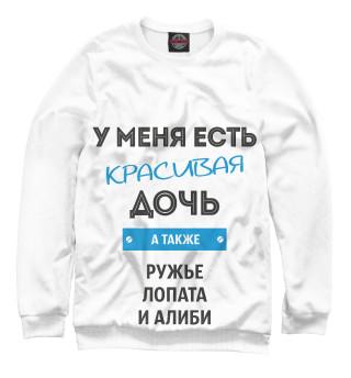 ff186e33a39 Крутые свитшоты и толстовки с принтами - купить в интернет магазине ...