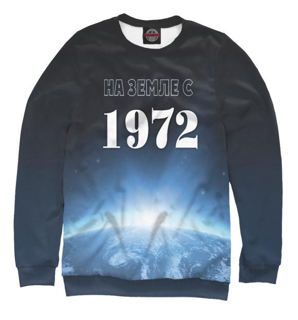 Купить Женский свитшот На Земле с 1972 DSA-442317-swi-1