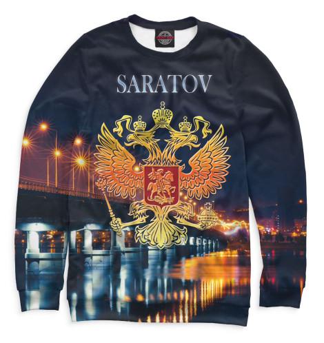 Женский свитшот Саратов