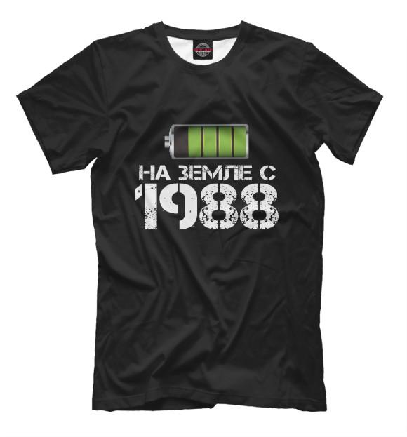 Купить Мужская футболка На земле с 1988 DVV-126273-fut-2