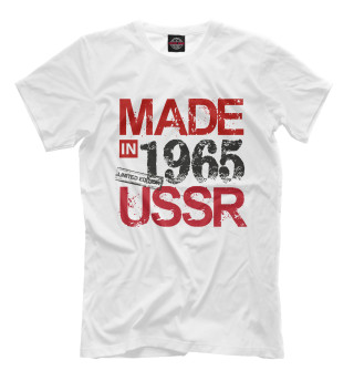 Made in USSR 1965