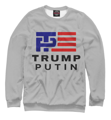 Свитшот Print Bar Trump - Putin свитшот print bar крыжовник