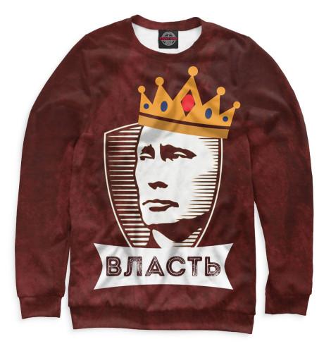 Купить Мужской свитшот Путин PUT-926263-swi-2