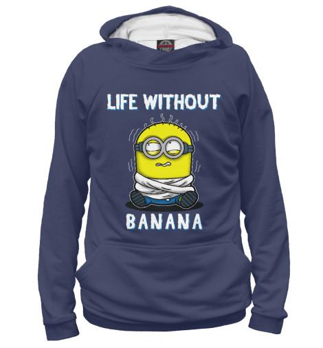 Худи Print Bar Жизнь без банана худи print bar жизнь без банана