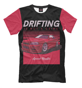 Drifting skyline
