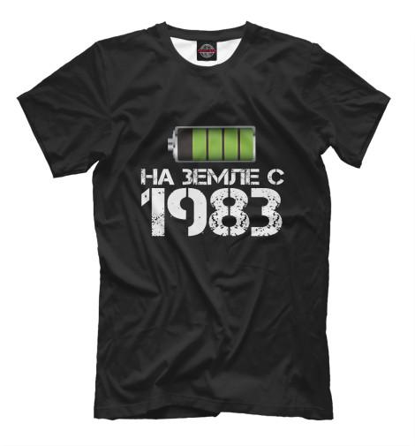 Купить Мужская футболка На земле с 1983 DVT-480805-fut-2