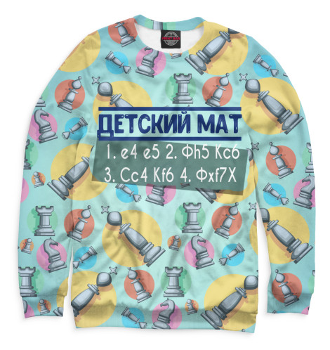 Свитшот Print Bar Детский мат детский скейт в москве