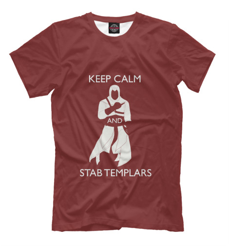 Футболка Print Bar KEEP CALM AND STAB TEMPLARS футболка wearcraft premium printio keep calm and play pokemon