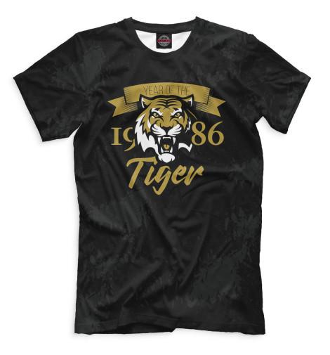 Футболка Print Bar Год тигра — 1986 монета номиналом 1 рубль международный год мира медно никелевый сплав ссср 1986 год