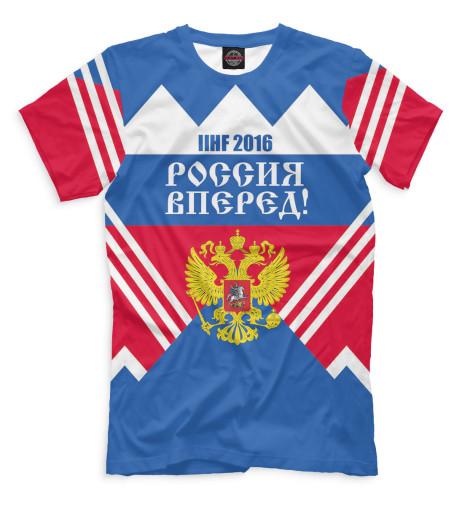 Мужская футболка Россия вперед!