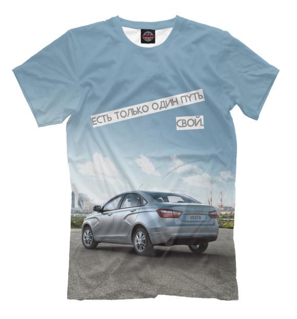 Купить Мужская футболка Лада Веста. Есть только один путь. Свой. LAD-244951-fut-2