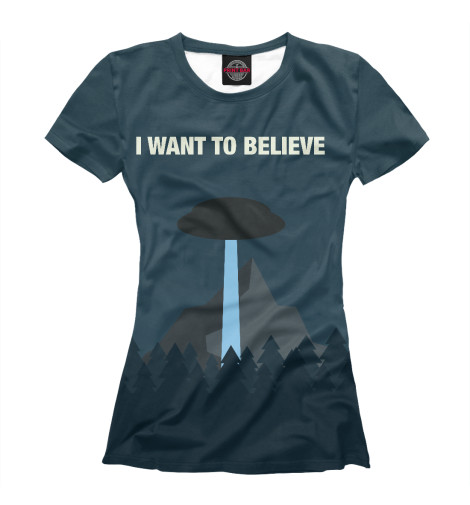Футболка Print Bar I want to believe купить