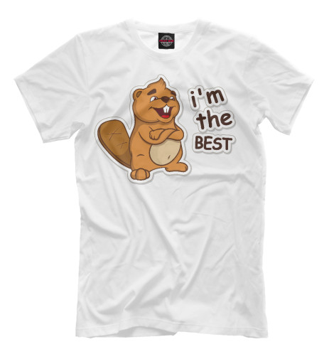 Купить Мужская футболка Бобер Борис APD-299529-fut-2