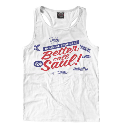 Майка борцовка Print Bar Better Call Saul футболка классическая printio better call saul