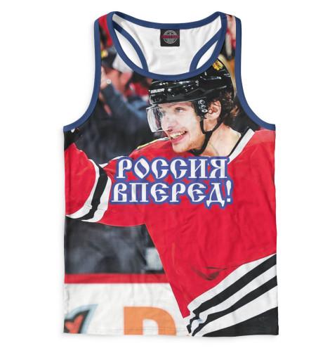 Мужская майка-борцовка Панарин - Россия вперед! Print Bar HOK-152756-mayb-2