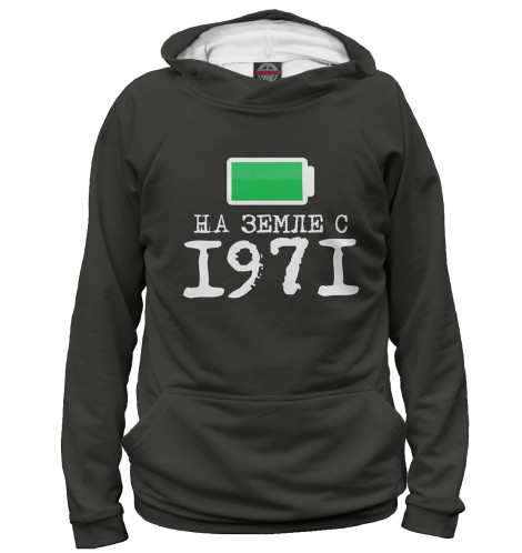 Купить Худи для мальчика На Земле с 1971 DSI-295936-hud-2