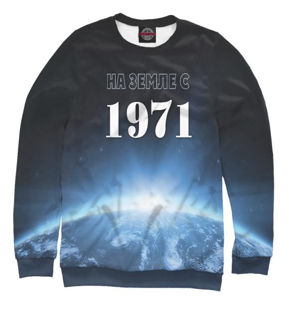 Купить Женский свитшот На Земле с 1971 DSI-176601-swi-1