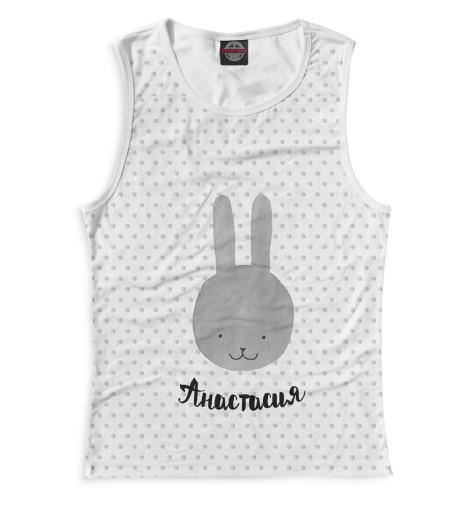 Майка Print Bar Кролик Анастасия синдром тетки автор анастасия красовская в москве