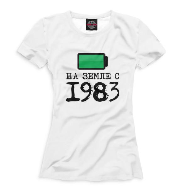 Купить Женская футболка На Земле с 1983 DVT-896928-fut-1