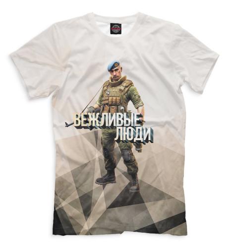 Купить Мужская футболка Вежливые люди VZL-753511-fut-2