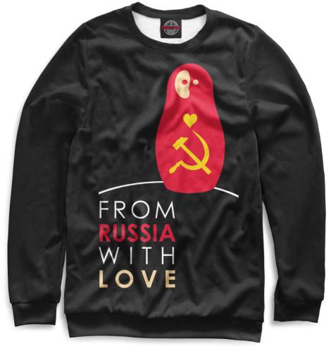 Женский свитшот From Russia With Love
