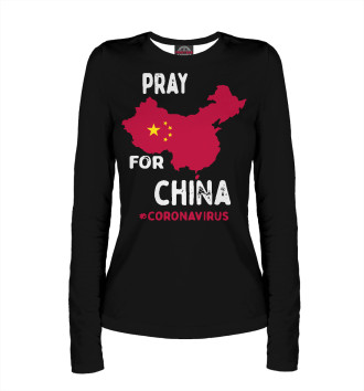 Женский Лонгслив Pray for China