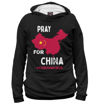 Женское Худи Pray for China