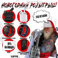 Акция скидки, интернет магазин В ФОРМЕ РФ